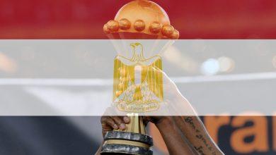 استضافة-مصر-لكأس-الأمم-الأفريقية