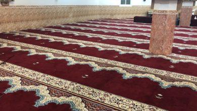 فرش المساجد