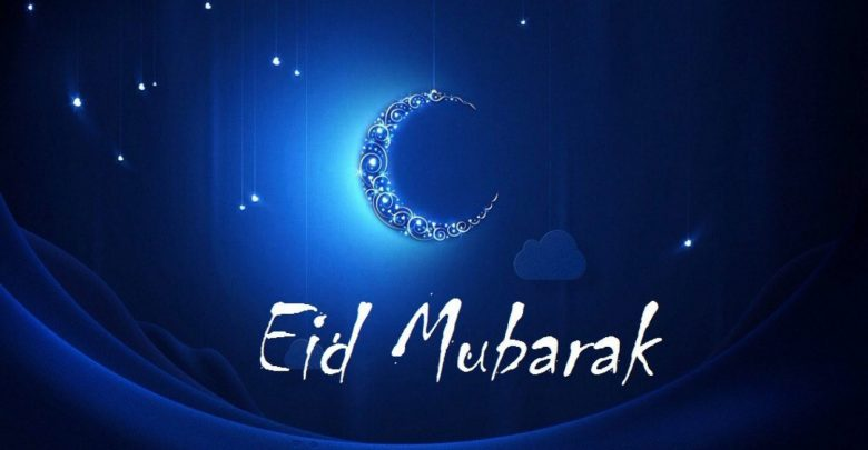 هلال-عيد-الفطر