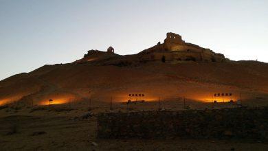 جبل ابو الهوا