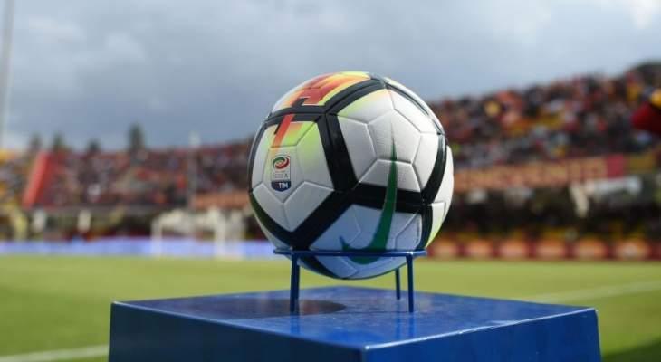 مواعيد مباريات اليوم السبت 7 ديسمبر – الحدوتة
