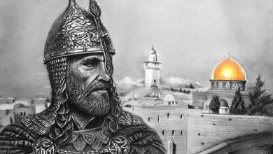 صلاح الدين الأيوبي والقدس